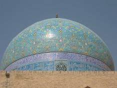 Lotfallah Mosque, Esfahan