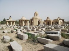 Old Jewish Cemetery, Pir-i-Bakran