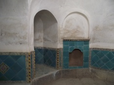 Baths, Sarteep House, Sede